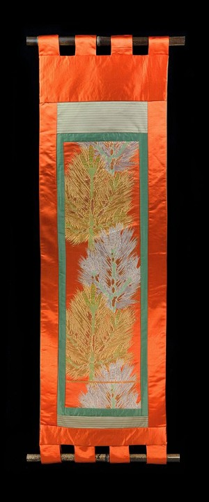 GOLD and SILVER PINE BRANCH WALL SCROLL