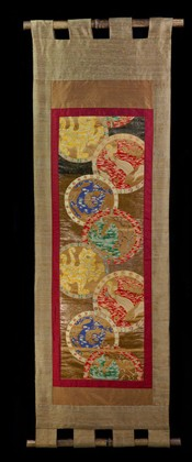 CIRCLES with LIONS AND DRAGONS WALL SCROLL