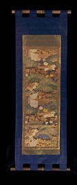 PINE TREE and TREASURE BOX WALL SCROLL